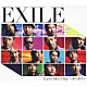 EXILE 「Each Other's Way ~旅の途中~」