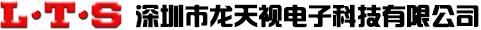 高速球_红外高速球_网络高清高速球_红外摄像机_点阵红外摄像机-深圳市龙天视电子科技有限公司