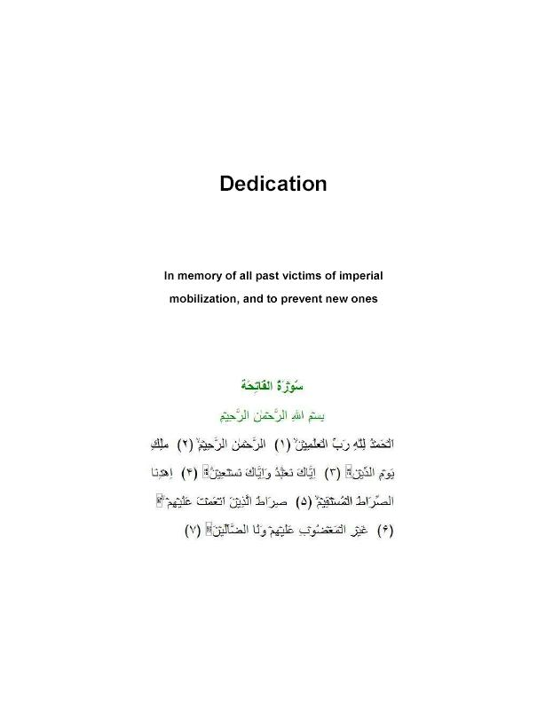 Dedication Pakistan Decapitation Papers 4th Edition