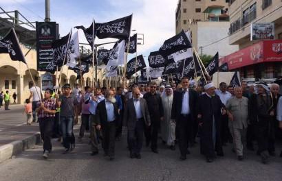Masirah HT Palestina di Hebron (2)