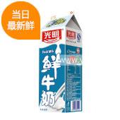 光明牌纯鲜牛奶980ml