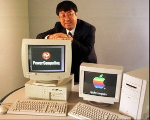 Power computing Macintosh clone.jpg