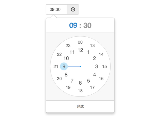 A-Clock-Style-Timepicker-for-Bootstrap-ClockPicker