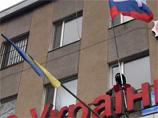 """Над будівлею міської ради зараз піднімається прапор так званої """"Донецької національної республіки"""""""