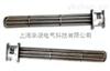 SRY2-4型管状电加热器元件