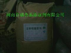 淀粉磷酸酯钠