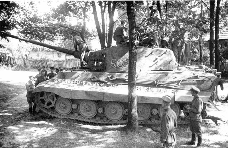"""ТАНКИ Немецкий танк Тигр II  Первый бой """"Королевского тигра"""""""