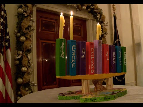 Learn about the National Menorah at the White House.  Footage courtesy of the Official YouTube Channel of the State of Israel.