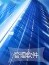 http://www.enet.com.cn/article/2015/0119/A20150119436871.shtml