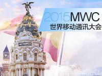 MWC世界移动通信大会