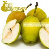 新疆特级香梨3kg(120g以上/个)