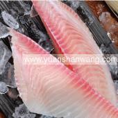 鲷鱼片300g(刺身级)
