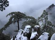 南方雨雪强度减弱 华北等地有霾