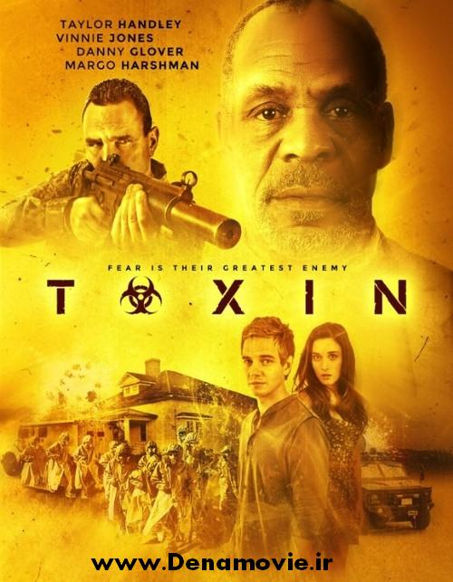 toxin.denamovie.ir