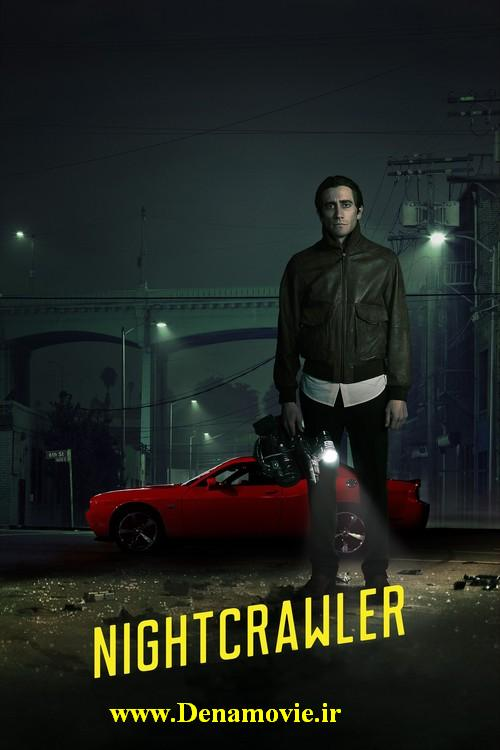nightcrawler.denamovie.ir