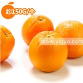 美国新奇士脐橙20个(约150g/个)