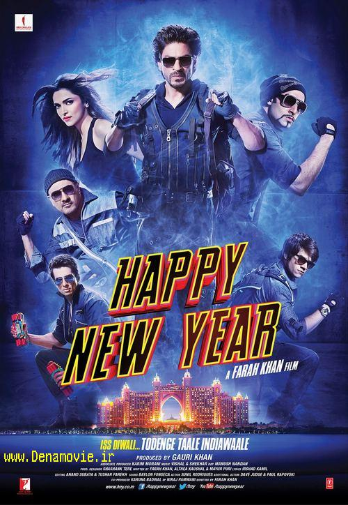 1414487350_14aug_happynewyear-poster01