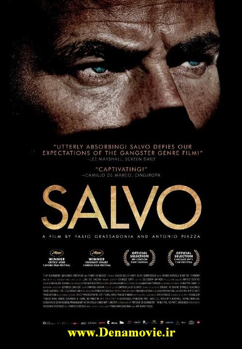 salvo.denamovie.ir