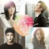 韩国原声带 - 일리 있는 사랑 O.S.T / 有道理的爱情 原声带 试听