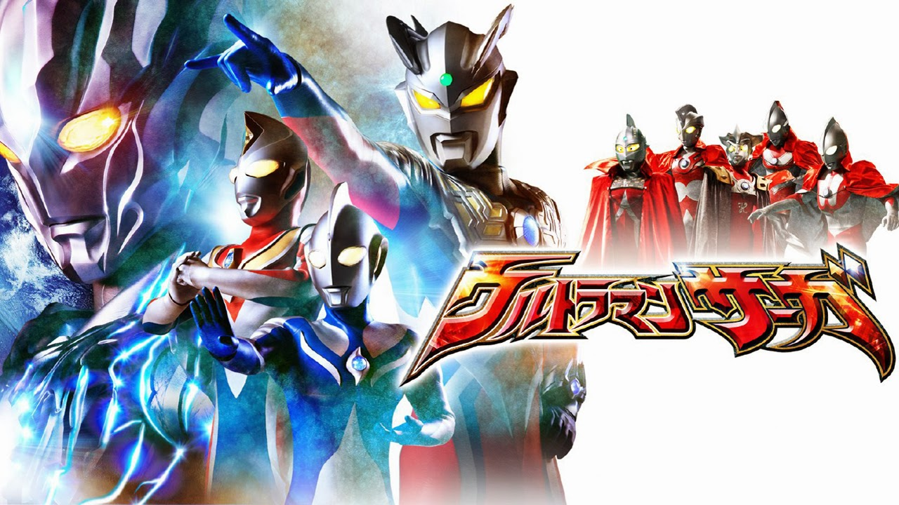 Ultraman Saga Director Cuts Subtitle Indonesia