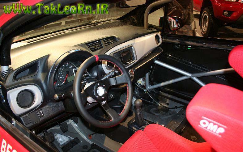 نمای داخلی تویوتا یاریس اسپرت 2012,Toyota-Yaris-Racer-cockpit