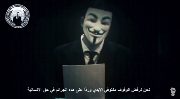 anonymous-israel-palestine