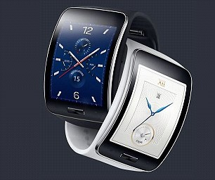 The Gear S has a curved design