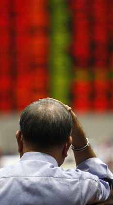 Money market trading