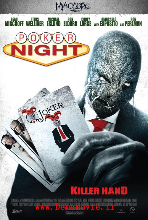 poker.denamovie.ir