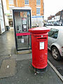 E II R Postbox - Barton Marketplace - geograph.org.uk - 1060649.jpg