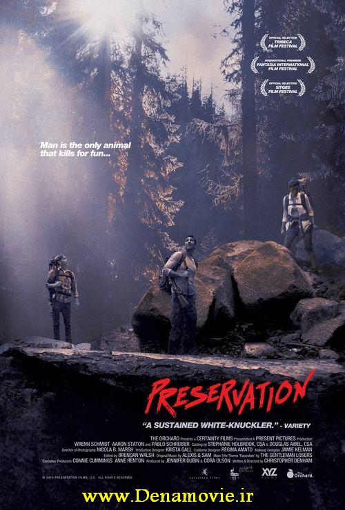 preservation.denamovie.ir