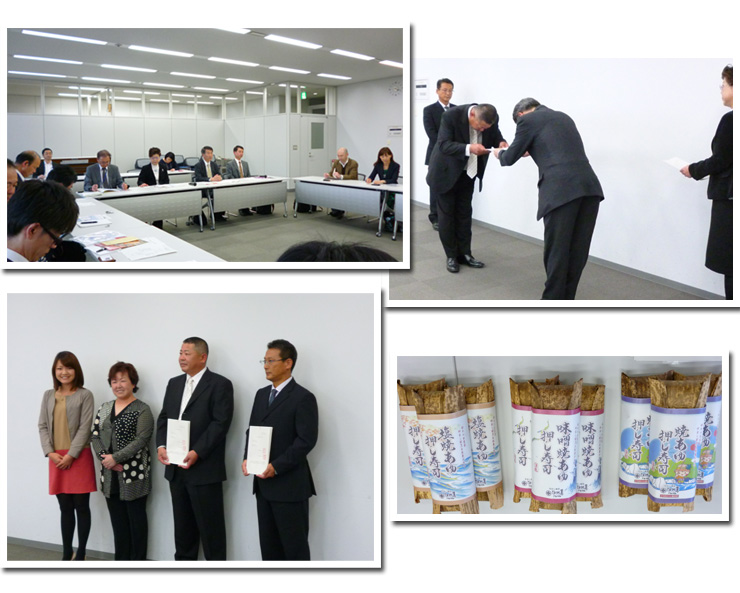 栃木県庁にて認定式