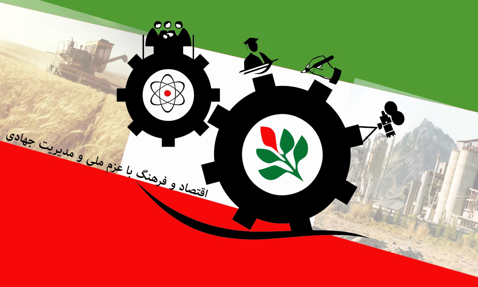 http://ghasam.ir/hamzeh/images/upfiles/20140401/namgozari1.jpg