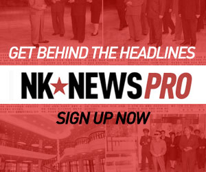 Sign up to NK News Today