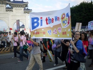 Pride March in Taiwan