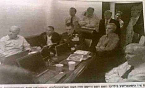 Manipulated: When the Hasidic newspaper Der Zeitung ran the photo, Hillary Clinton and security team member Audrey Tomason were missing