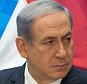 epa04846095 Israel's Prime Minister Benjamin Netanyahu during a joint press conference with Netherlands  Foreign Minister Bert Koenders (not in picture), at the Prime Minister's Office in Jerusalem, Israel, July 14, 2015. Netanyahu labelled the nuclear deal announced in Vienna an 'historic mistake' that will embolden Iran and st rengthen radical Islamist groups.  EPA/Ahikam SerI