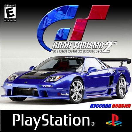 Gran Turismo 2 (1999/RUS-RGR/PSX/PS)