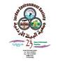 Jordan Environment Society (JES)