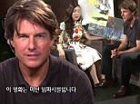 tom cruise korean interview