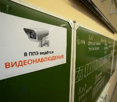 Фото: Евгений Биятов/РИА Новости www.ria.ru