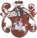Pahonia - Пагоня, Lithuanian (Belarusian) Coat of Arms.jpg