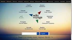 Screenshot of Wikivoyage's new portal