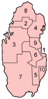 Qatar governorates numbered english.png
