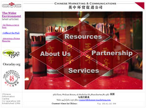 Screenshot of CMC - Chinese Marketing and   Communications