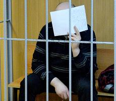 Фото: Алексей Куденко/ РИА Новости www.ria.ru