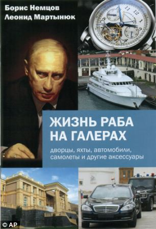 """The  cover of opposition leader Boris Nemtsov's report titled """"The Life of A Galley Slave"""""""