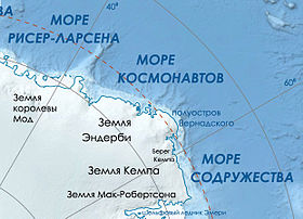 Antarctic-east-ru.jpg