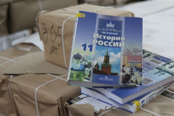 Фото:  Андрей Иглов / РИА Новости ria.ru