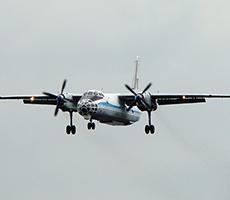 Самолет Ан-30Б. Фото: Дима Сергиенко/wikimedia.org
